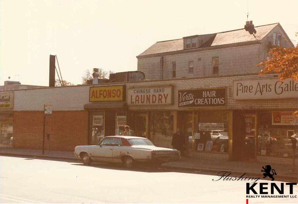 UNION STREET '81