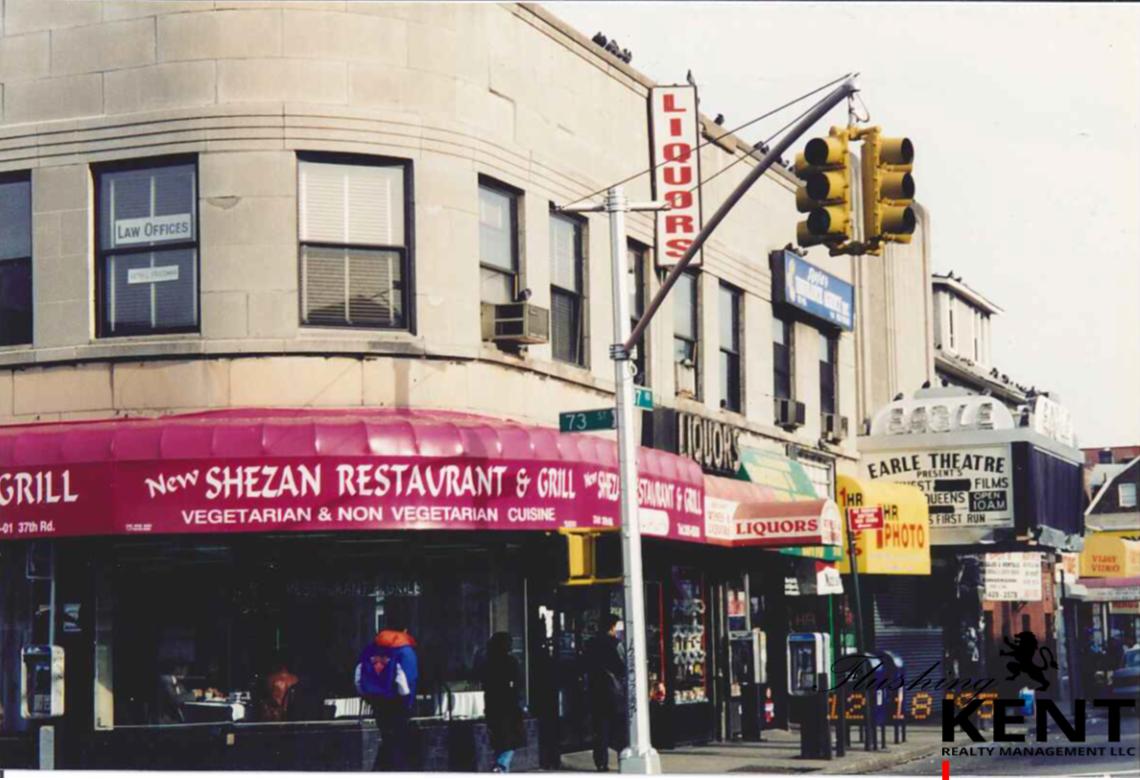 SHEZAN '95